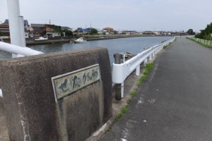 勢田大橋(勢田川)の右岸側