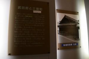 松浦武四郎記念館(松阪市小野江町)