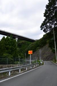 山の神付近から見上げる第二伊勢道路の河内橋(鳥羽市河内町)