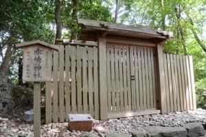 赤崎神社(豊受大神宮末社)