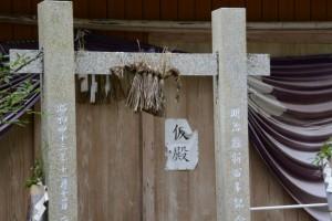 仮殿(賀多神社)