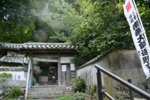 慈眼山 金胎寺の納経所