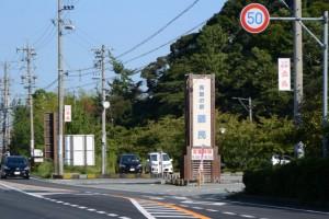 国道42号(民話の駅 蘇民付近)