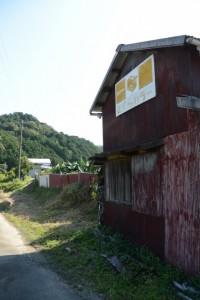 国道42号からJR参宮線松下駅を背にして池の浦シーサイドパーク海水浴場方向へ