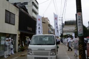 賀多神社のお木曳(鳥羽市)