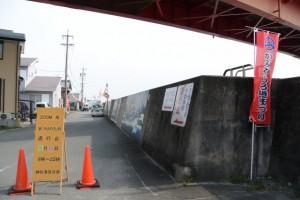 かみやしろ港まつり(伊勢市神社港)
