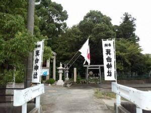 日の丸に誘われて訪れた箕曲神社(伊勢市小木町)