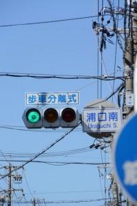 歩車分離式の浦口南交差点(伊勢市)