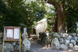 打懸神社(豊受大神宮末社)への再訪
