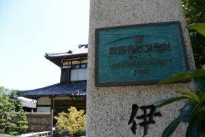 (6) 神武参剣道場