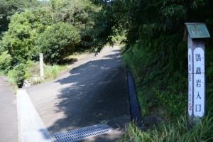 鸚鵡岩入口の道標