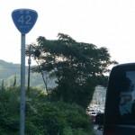 大渋滞の国道42号(シルバーウィーク混み?)