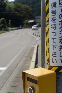 勧進橋南交差点(県道10号)
