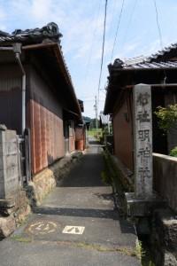 (2)-10 石標(明神社の社標)