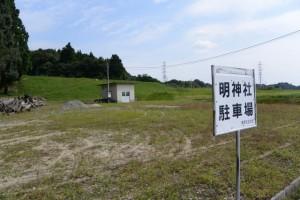明神社の隣は(2)−8 おさよの池?、そこにも電気柵