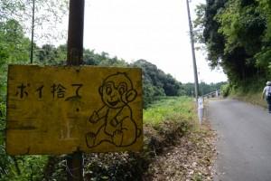 新玉橋〜(2)-16 旧明村役場庁舎