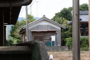 中縄公民館