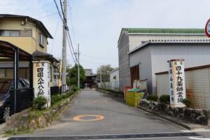 瓦岡山 東日寺