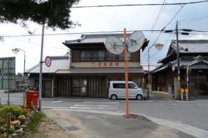 巴屋製菓舗、(3)椋本