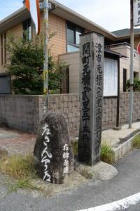 (3)-10 自然石の道標と(3)-9 標柱(道路里程標)