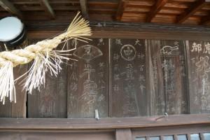 (3)-12 参宮候札(角屋所有)