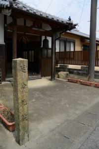 (3)-14 延命地蔵尊