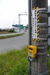 押しボタン式信号(伊勢自動車道の芸濃I.C.付近)