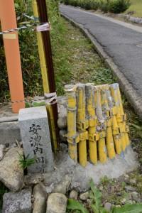 安濃内田道の道標、(5) 高野尾2