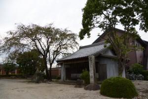 (5)-4 銭掛松石柱付近