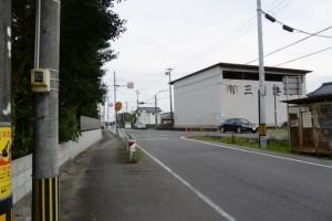 県道10号との合流、(5) 高野尾2