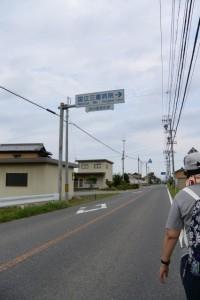 県道410号、(6) 窪田宿