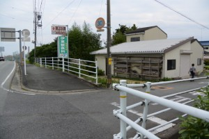 最初の(!)地点、(6) 窪田宿