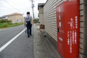 消火器 一身田桜町、(6) 窪田宿