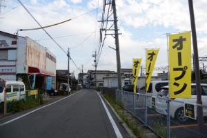 近鉄名古屋線 江戸橋駅付近