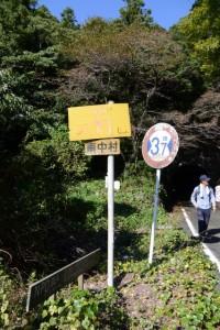 野見坂隧道入口付近(南勢町側)