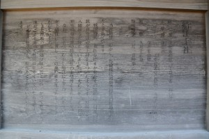 船江上社の説明板