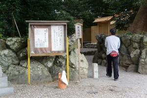 昨夕に遷御を終え、大御饌・奉幣の儀を前にした打懸神社(豊受大神宮末社)