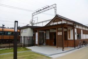 近鉄斎宮駅 史跡公園口休憩所