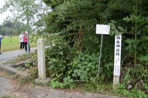 楠森神社跡(斎宮跡)
