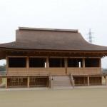 斎宮跡復元建物、正殿