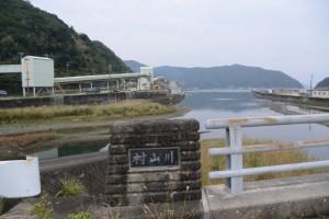 港橋(村山川)