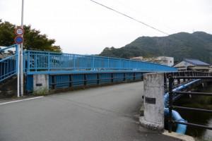 浜の川橋(村山川)