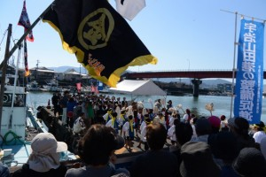 太一御用船(御幣鯛船)の歓迎式典(伊勢市神社港)