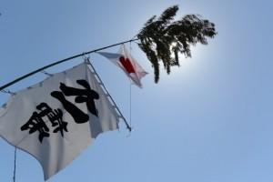 「太一御用」の旗