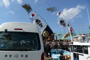 御幣鯛の奉納を終えた漁師さん達の到着(伊勢市神社港)