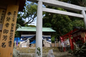 御遷宮を前にした賀多神社(鳥羽市鳥羽)