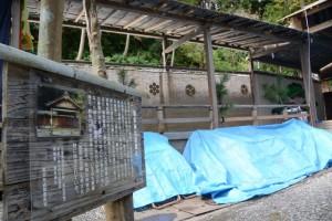 御遷宮奉祝祭のためによみがえった百六十年前の「組立式能舞台」(賀多神社)