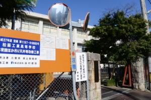 三重県立松阪工業高等学校正門前