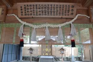 修繕を終えた本殿、有田神社(伊勢市小俣町湯田)