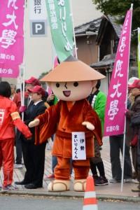 伊勢まいりんくん(第47回全日本大学駅伝)